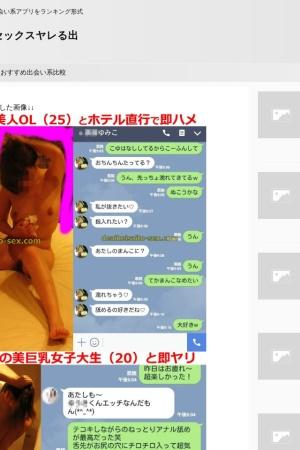 Screenshot of kaze-iro.jp