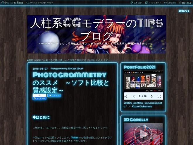 http://kazukisakamoto.hateblo.jp/entry/2018/03/07/175925