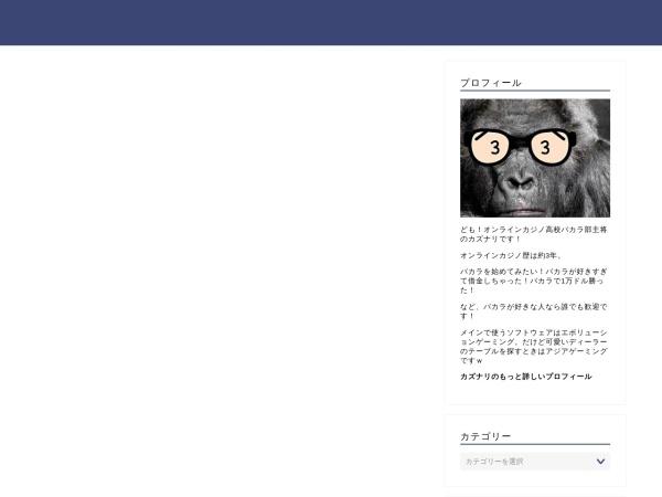 http://kazunari-1031.net/