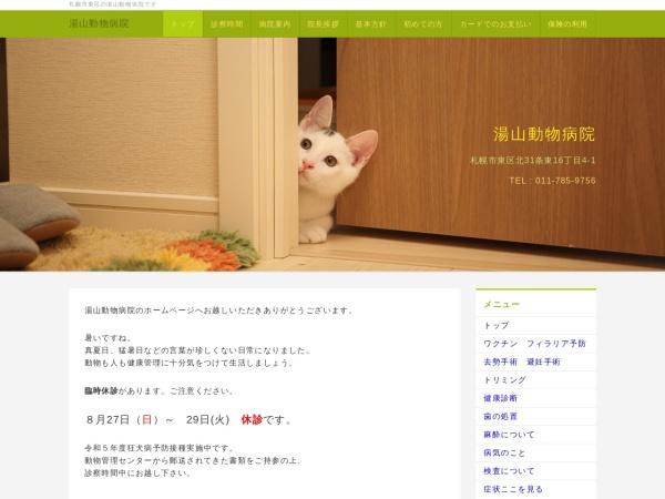 http://keane61.xsrv.jp/index.php