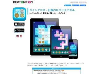 Screenshot of keaton.com