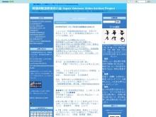 Screenshot of keepast.seesaa.net