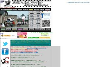 http://keichikufc.fc2web.com/