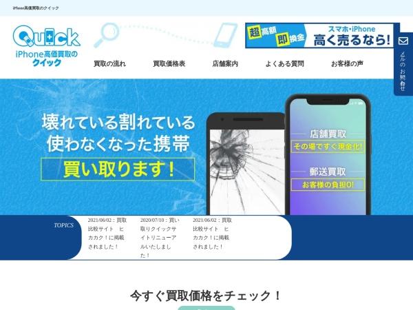 Screenshot of keitaikoukakaitori.com