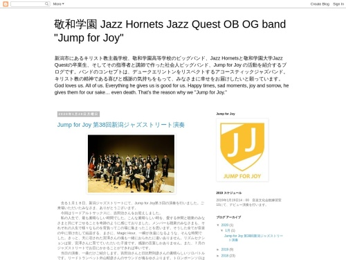 http://keiwagakuen-kigakubu.blogspot.jp/
