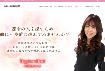 Screenshot of kekkon-soudanjo-osaka.com