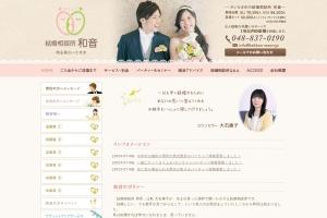 http://kekkon-waon.jp/