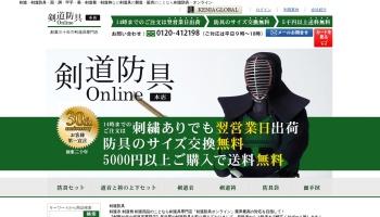 Screenshot of kendobogu.club