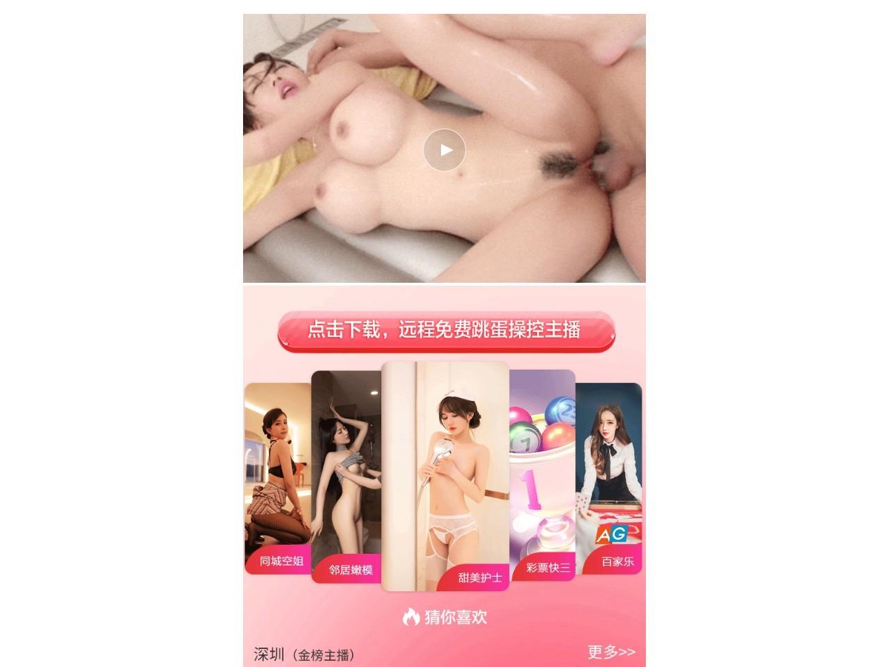 有限会社スタジオ・ケンゾー