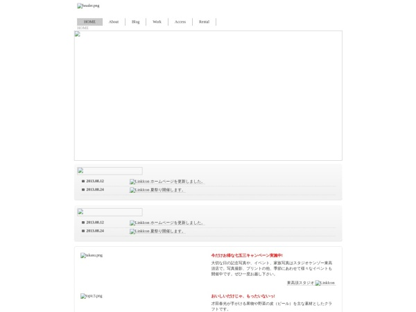 Screenshot of kenzo-jp.com