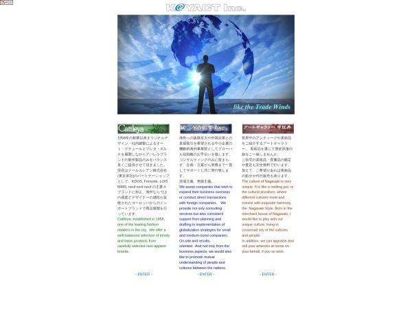 Screenshot of keyact.jp