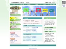 Screenshot of keyakitokyo.web.fc2.com