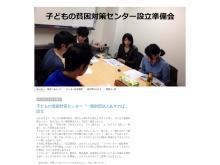 Screenshot of khtcjp.blogspot.jp