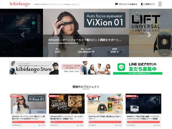 http://kibi-dango.jp/info.php?type=items&id=I0000072