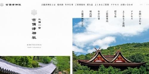 Screenshot of kibitujinja.com