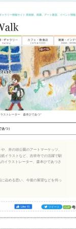 Screenshot of kichijoji.tokyo-artwalk.com