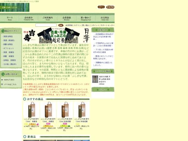 Screenshot of kichiju-gekka.com