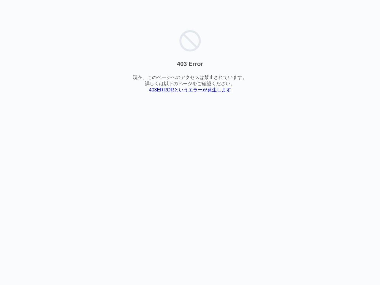 株式会社吉南環境テクニカルサービス