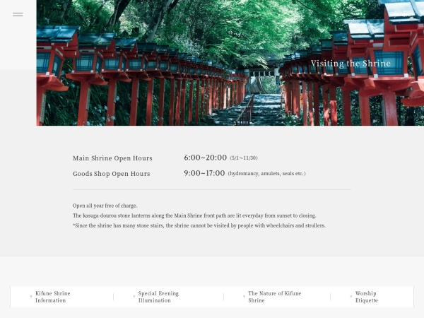 Screenshot of kifunejinja.jp