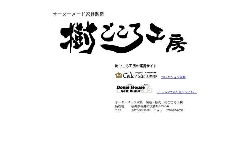 Screenshot of kigokolo.com