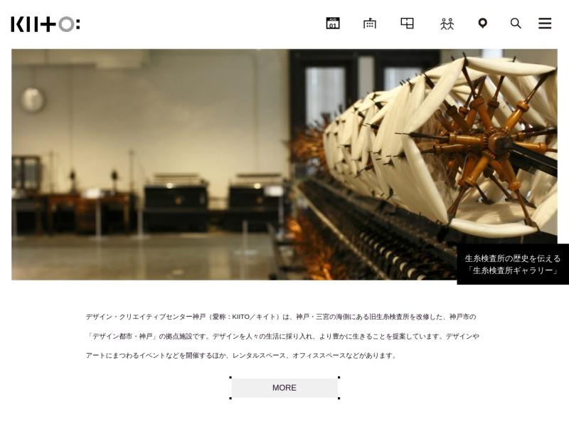 http://kiito.jp