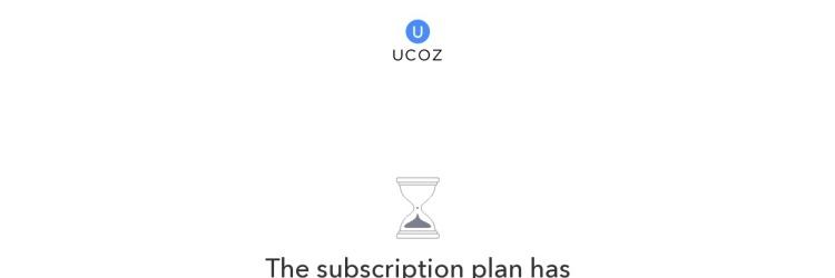 Screenshot of kijadsmy.ucoz.ru