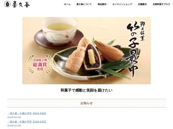 http://kikuharu.com