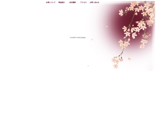 Screenshot of kikujudo.com