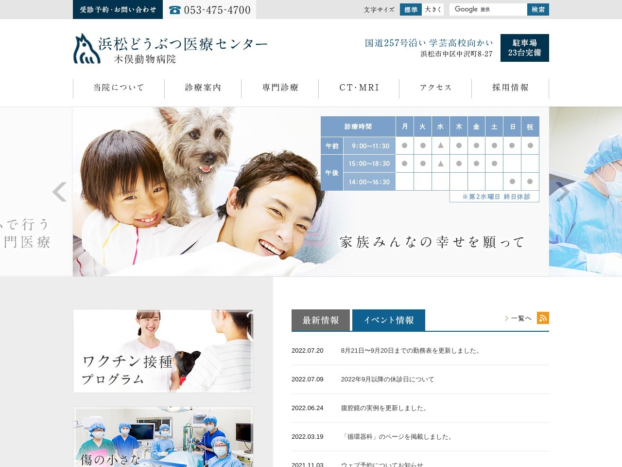 http://kimata-ah.com