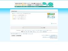 Screenshot of kimiiro.na.coocan.jp