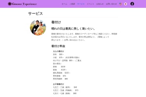 Screenshot of kimono-experience.com