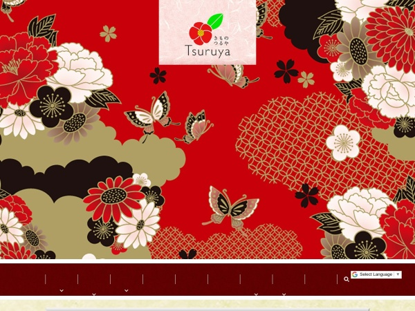 Screenshot of kimono-tsuruya.co.jp