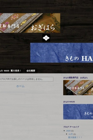 Screenshot of kimonoogihara.blogspot.com