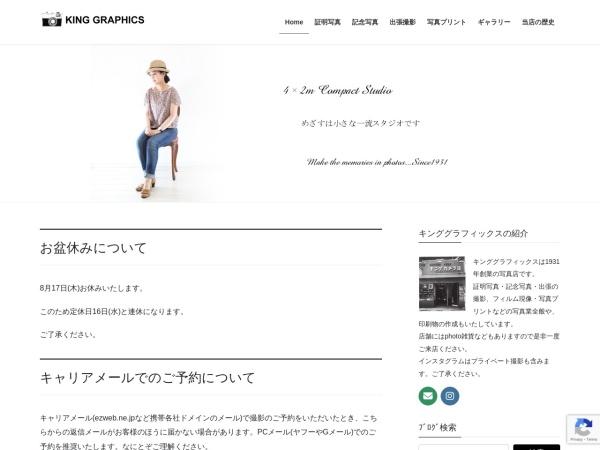 http://kinggraphics.info