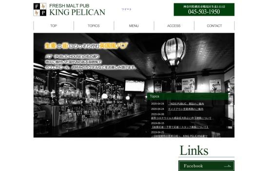 Screenshot of kingpelican.jp