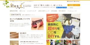 Screenshot of kinyo-daiku.com