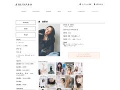 http://kirinpro.co.jp/cmspro/18937
