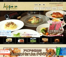 Screenshot of kiso-appear.com