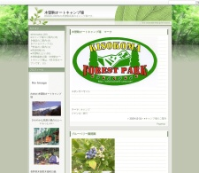 Screenshot of kisokomacamp.blog42.fc2.com