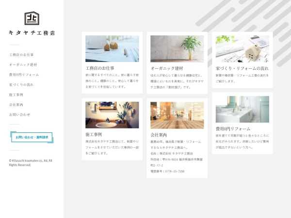 Screenshot of kitayachi.com