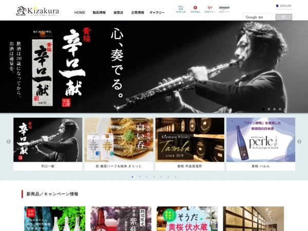 Screenshot of kizakura.co.jp