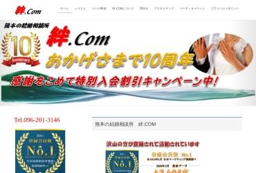 Screenshot of kizuna-go.com
