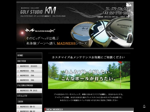 Screenshot of km-golf.com