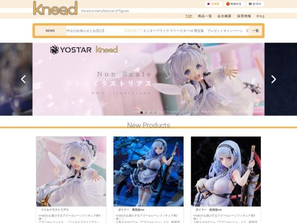 Screenshot of knead.co.jp