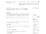 http://kngy.net/2010/08/24/wordpress%E3%81%AErss%E3%82%A8%E3%83%A9%E3%83%BC%E3%81%AE%E5%AF%BE%E5%87%A6%E6%B3%95/