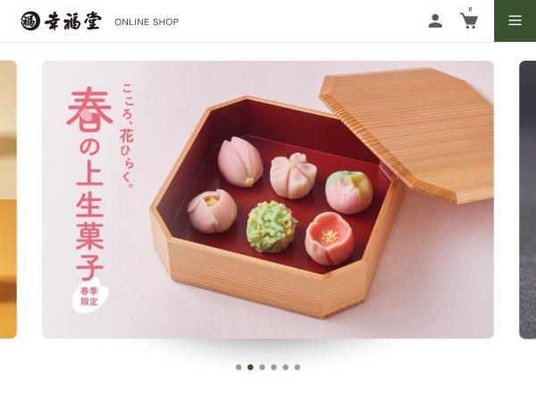 http://ko-fukudo.com