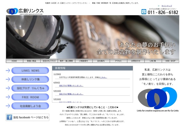 Screenshot of ko-so-links.com