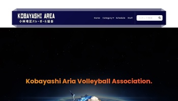 Screenshot of kobayashi-volley.com