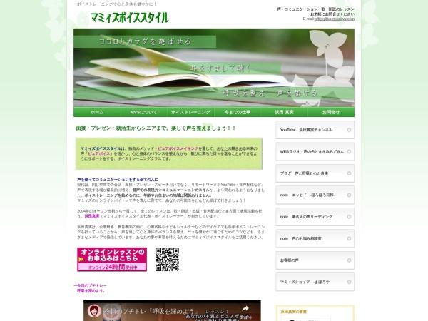 http://koetokokyu.com/index.html