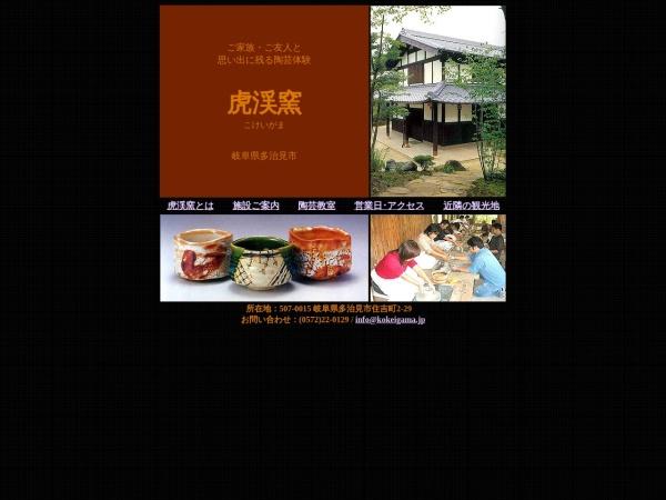 Screenshot of kokeigama.jp